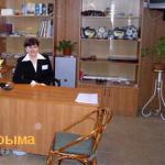 Гостиничный комплекс Мыс