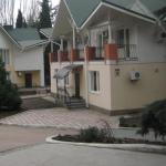 Лечебно-оздоровительный центр Демерджи