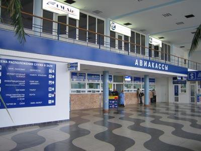 Справочная аэропорта симферополь 8 10 38
