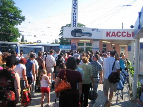 Билеты в Крыму